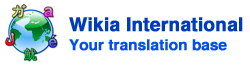 File:Wikia international.png