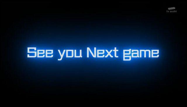 File:Next Game title card.jpg