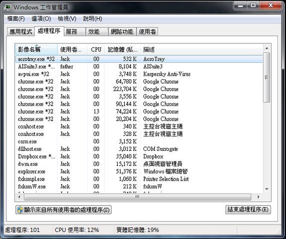 File:Screenshot (2015).png