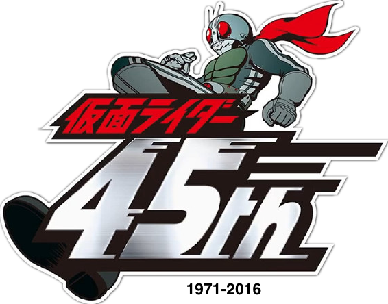 File:Kamen Rider 45.png