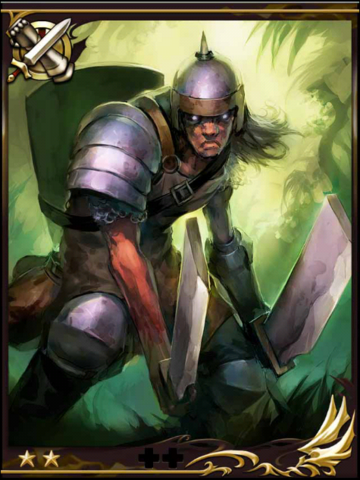 File:Butcher knight.png