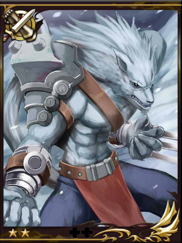 File:Battle wolf.png