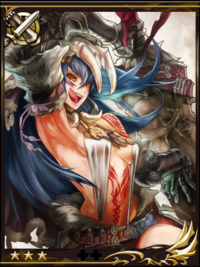 Battle empress