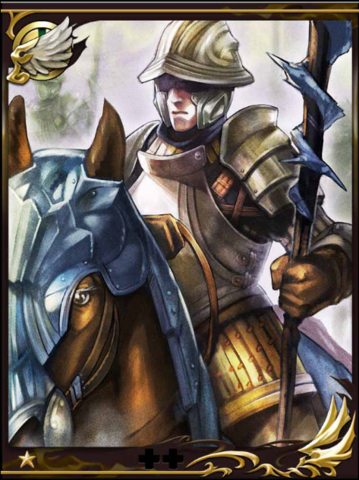 File:Light cavalry.png