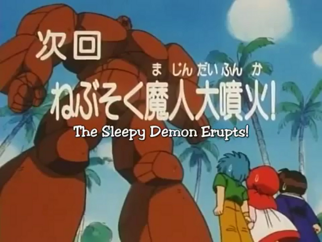 File:Titlecard 41.png