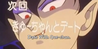 Episode 5: A Date with Que-chan