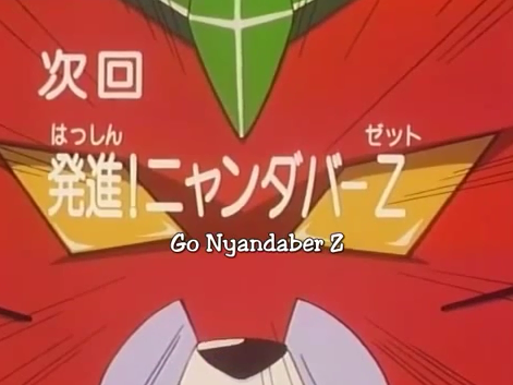 File:Titlecard 9.png