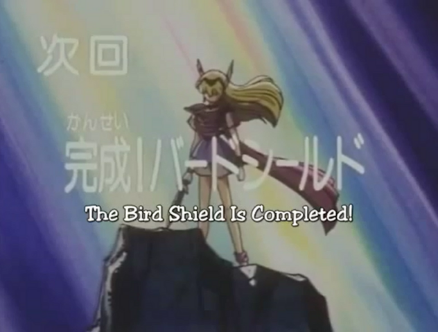File:Titlecard 43.png