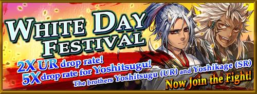 White Day Festival