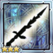 Mythril Sword Icon