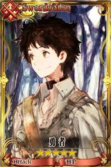 Hero (Maoyu)