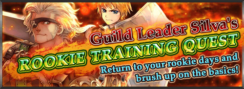 Rookie Training Quest