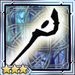 Ash Wand Icon