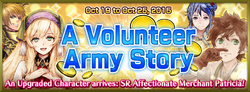 A Volunteer Army Story