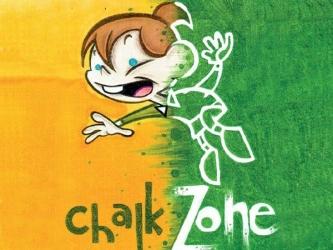 File:Chalkzone early logo.jpg