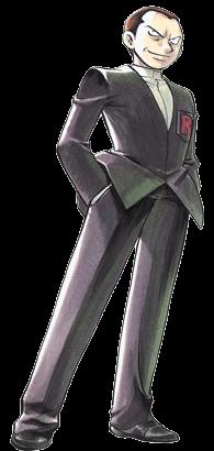 Giovanni Adventures
