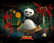 Kung fu panda 2-1280x1024