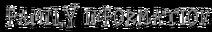 Infobox-header family-info2
