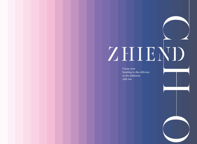 File:ZHIEND ECHO.jpg