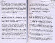 TriquetraBook1