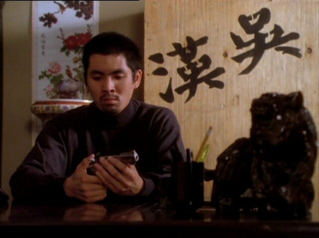 File:1x04-Wong.jpg