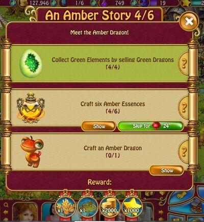 Amber4.6
