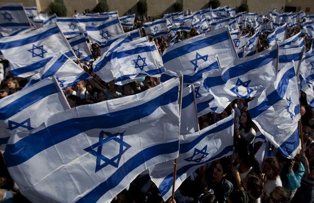 File:Jewish Liberty.jpg