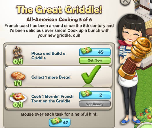 File:The Great Griddle!.png