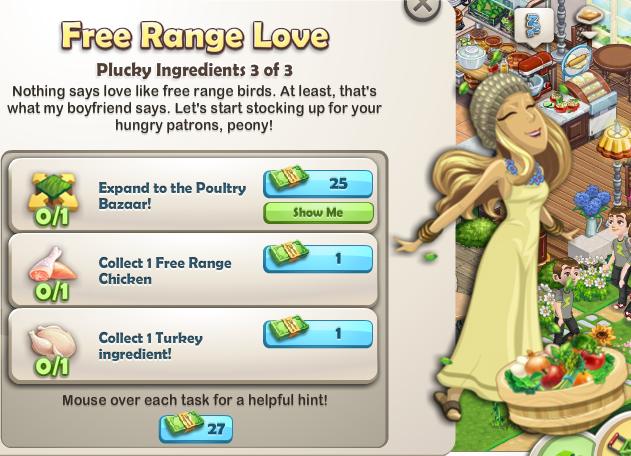File:Free Range Love.PNG
