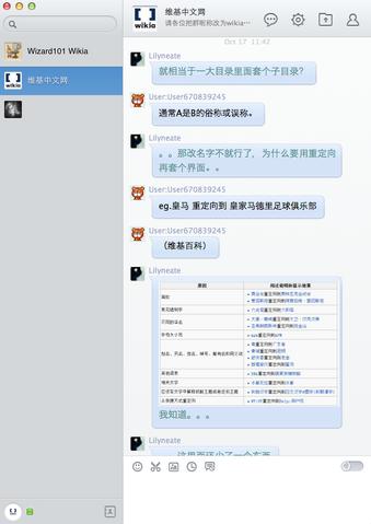 File:Screen Shot 2013-10-22 at 5.07.52 PM.png