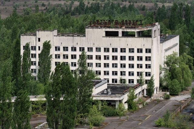File:Pripyat Hotel Polissya 2009.jpg