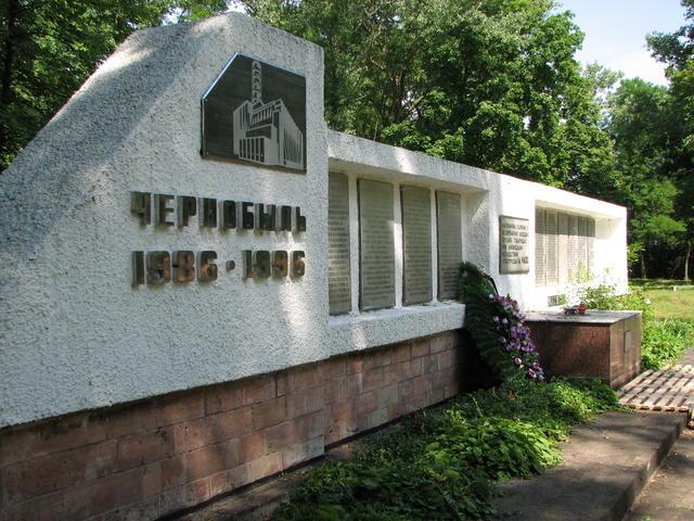 File:Chernobyl memorial park 10 years.jpg