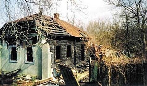 File:Chernobyl 12.JPG