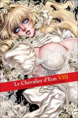 File:Manga Vol 8.jpeg