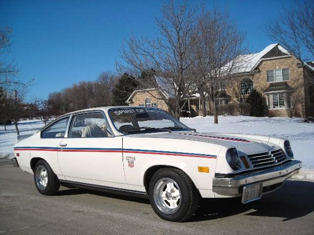 File:1974 Spirt of America Vega.jpg