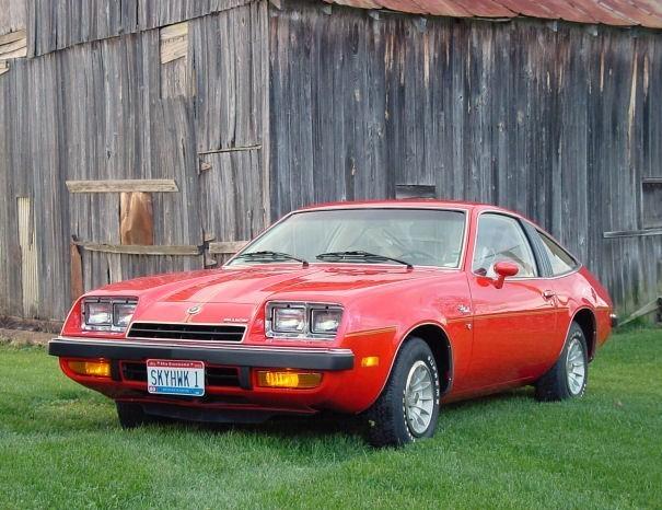 File:1975 Buick Skyhawk.jpg