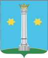 Coat of Arms of Kolomna (Moscow oblast).png