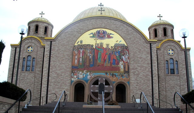File:Ukrainian Village Church 2.JPG