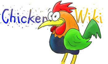Chicken welcome banner