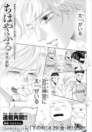 Chapter 165 1