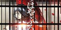 Chihayafuru Blu-Ray Vol. 08