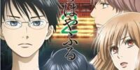 Chihayafuru 2 DVD Vol. 02