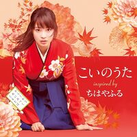 CD Cover - Movie 2