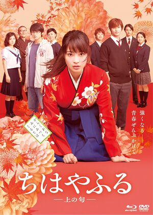 Movie 01 cover