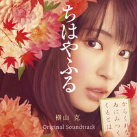 CD Cover - Movie 1