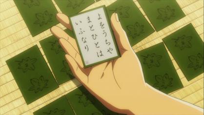 File:Chihayafuru-7-6.png