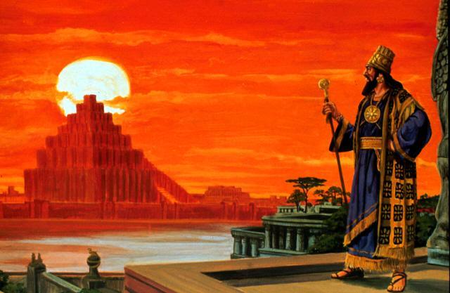 File:Nebuchadnezzar.jpg