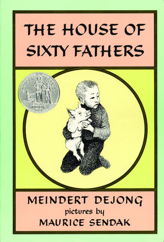 File:The House of Sixty Fathers.jpg