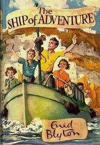 File:The Ship of Adventure.jpg