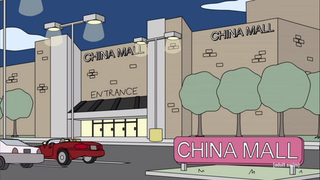 File:ChinaMall.png